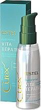 Духи, Парфюмерия, косметика Сыворотка для секущихся кончиков волос - Estel Professional Curex Therapy Serum