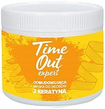 "Духи, Парфюмерия, косметика Маска для волос ""Кератин"" - Time Out"