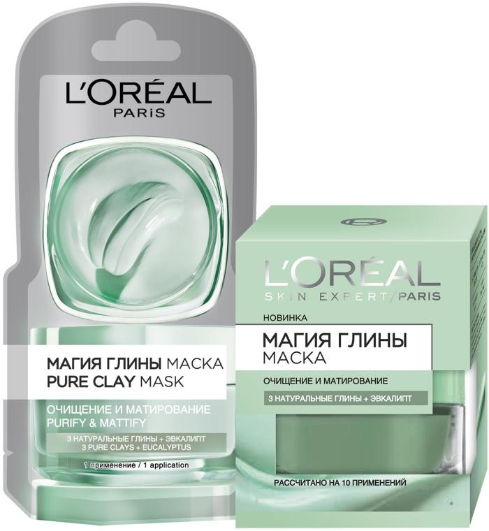 Очищающая маска с натуральной глиной и эвкалиптом - L'Oreal Paris Skin Expert