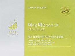 Духи, Парфюмерия, косметика Тканевая маска с пантенолом - Nature Republic Real Comforting Mask Sheet Panthenol