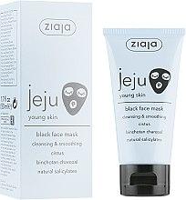 Духи, Парфюмерия, косметика Черная маска для лица с экстрактами мяты, граната и черной смородины - Ziaja Jeju