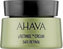 Духи, Парфюмерия, косметика Крем омолаживающий с безопасным ретинолом - Ahava Safe pRetinol Cream