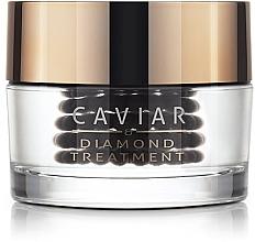Духи, Парфюмерия, косметика Крем для лица - Pulanna Caviar & Diamond Treatment