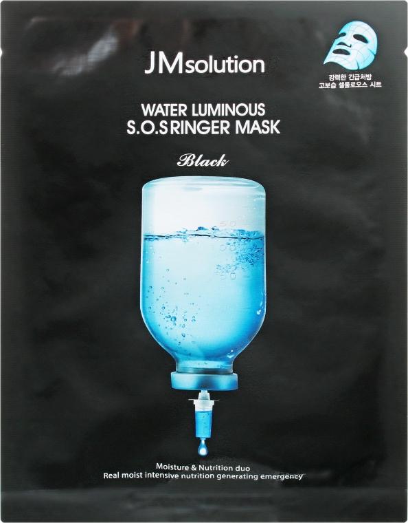 Увлажняющая маска с гиалуроновой кислотой - JMsolution Water Luminous SOS Ringer Mask