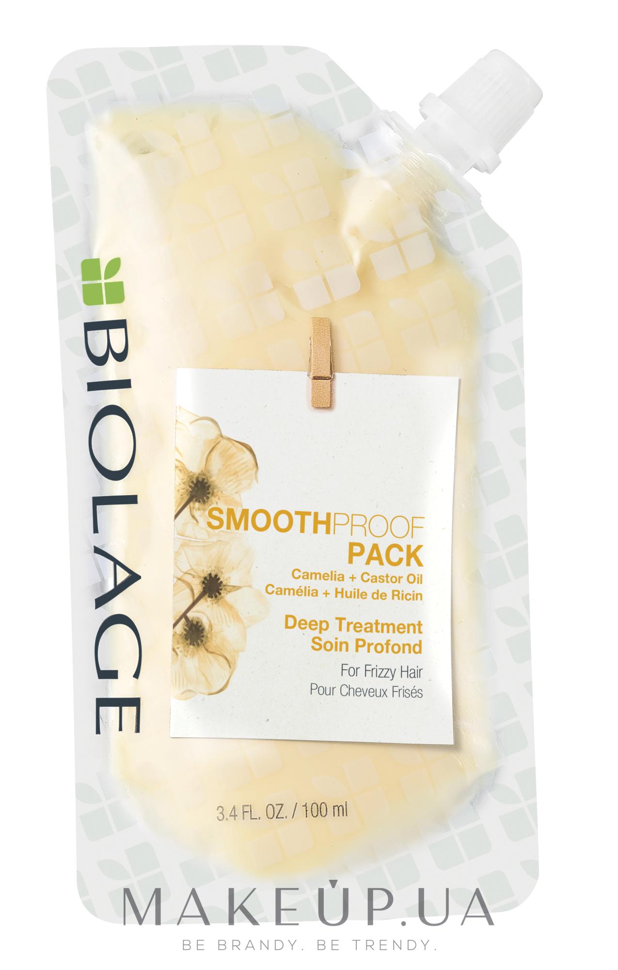 Маска глубокого действия для разглаживания волос - Biolage Smoothproof Pack For Frizzy Hair — фото 100ml