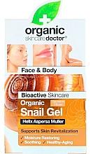 Духи, Парфюмерия, косметика Гель для лица и тела с экстрактом секрета улитки - Dr. Organic Bioactive Skincare Snail Gel