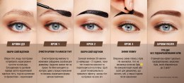 Тинт для бровей - Maybelline New York Tattoo Brow Gel-Tint  — фото N5