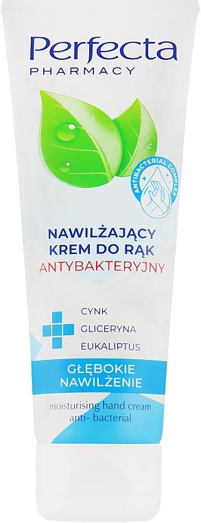 """Увлажняющий антибактериальный крем для рук """"Глубокое увлажнение"""" - Perfecta Pharmacy Moisturizing Hand Cream Anti-bacterial"""