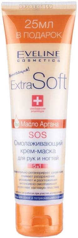 Омолаживающий крем-маска для рук и ногтей с маслом Аргана 5в1 - Eveline Cosmetics Extra Soft Cream
