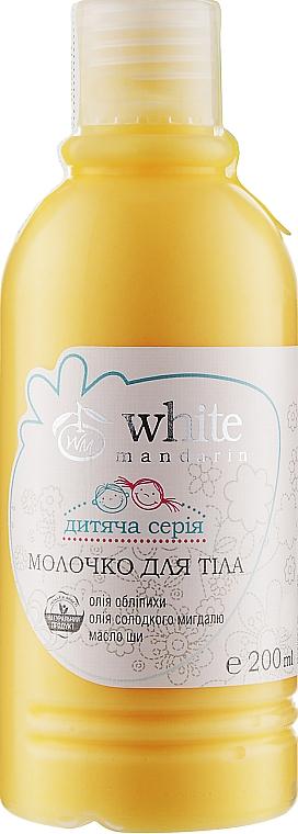 Детское молочко для тела - White Mandarin