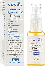 Духи, Парфюмерия, косметика Молочно-янтарный пилинг 30%, pH3 - Cocos