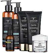 Духи, Парфюмерия, косметика Комплексный набор для нормальной кожи - Mamash Organic Beauty Line Extra (cr/50ml + mask/100ml + gel/200ml + toner/200ml + scr/100ml + ser/30ml)