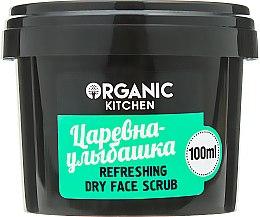 Парфумерія, косметика Освіжаючий сухий скраб для обличчя - Organic Shop Organic Kitchen Face Scrub