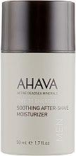 Духи, Парфюмерия, косметика Увлажняющий крем после бритья - Ahava Time To Energize Soothing After-Shave Moisturizer