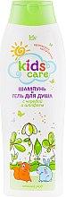 Духи, Парфюмерия, косметика Детский шампунь и гель для душа с чередой и шалфеем - Iris Cosmetic Kids Care