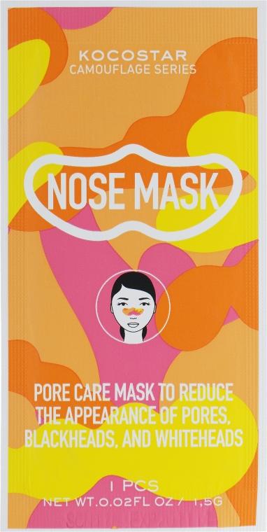 Очищающая маска для носа - Kocostar Camouflage Nose Mask