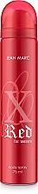 Духи, Парфюмерия, косметика Jean Marc X-Red - Дезодорант