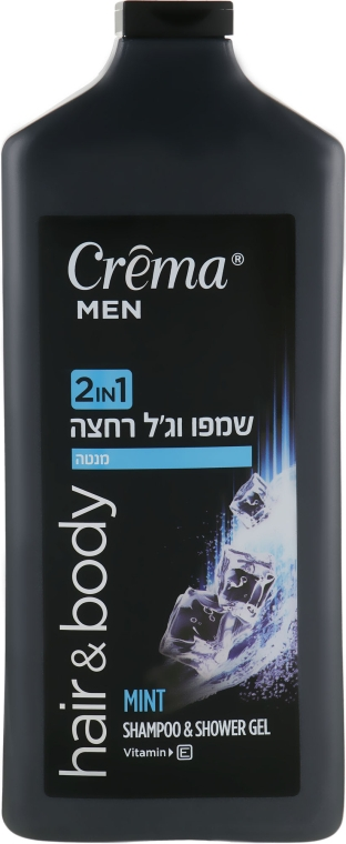 Шампунь и гель для душа 2в1 - Crema Men Shampoo and Shower Gel