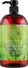Духи, Парфюмерия, косметика Гель для душа с минералами Мертвого моря и маслом чайного дерева - Dead Sea Collection Tea Tree Body Wash