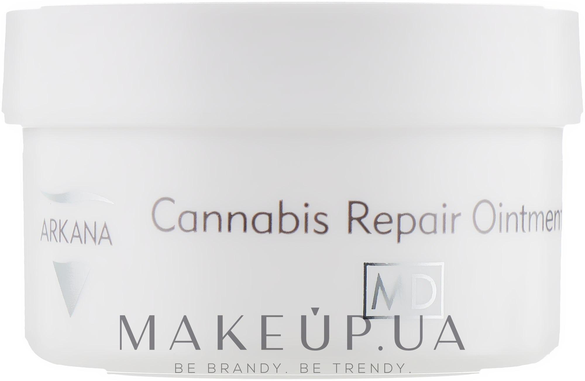 Заживляющая мазь для очень сухой кожи - Arkana Cannabis Repair Ointment — фото 50ml