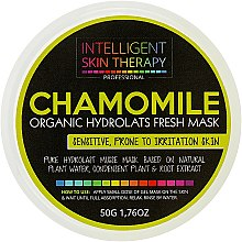"""Духи, Парфюмерия, косметика Органическая гидротальная маска для лица """"Chamomile"""" - Beauty Face Organic Hydrolats Fresh Mask"""