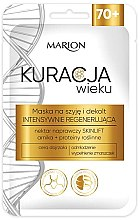 Духи, Парфюмерия, косметика Восстанавливающая маска для шеи и декольте - Marion Age Treatment Mask 70+