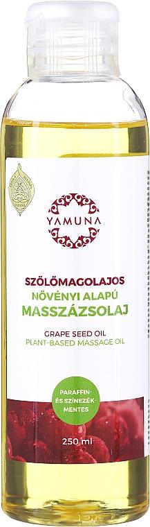 "Масло для массажа ""Масло виноградных косточек"" - Yamuna Grape Seed Oil Plant Based Massage Oil"