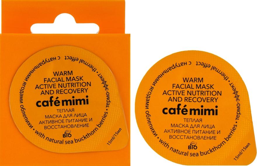 """Теплая маска для лица """"Активное питание и восстановление"""" с натуральными ягодами облепихи - Cafe Mimi Mask"""
