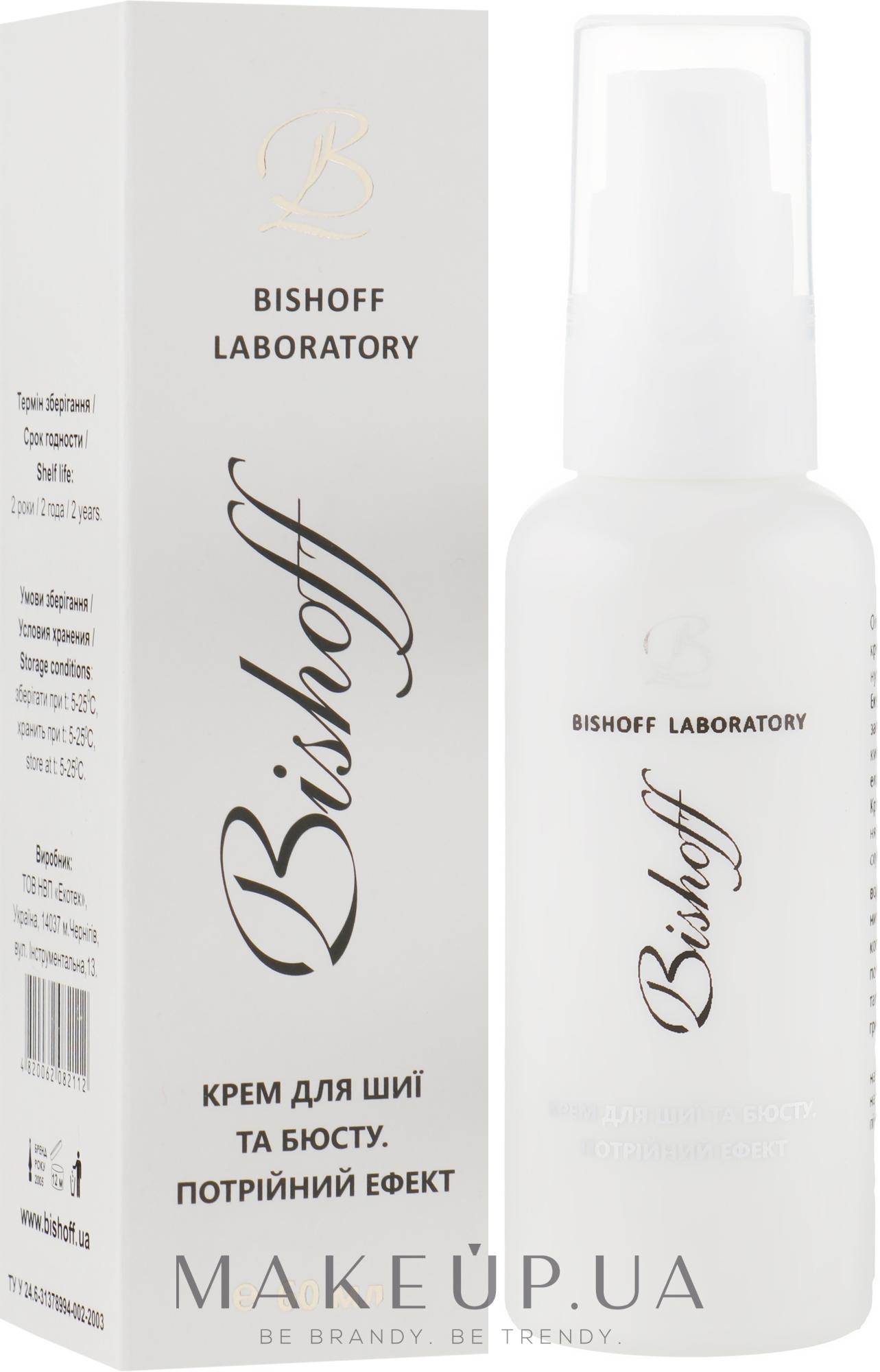 Крем для шиї і грудей потрійний ефект - Bishoff — фото 60ml