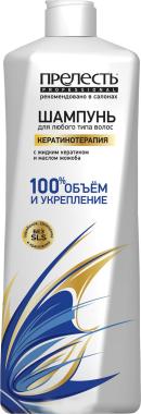 """Шампунь для волос """"Кератинотерапия"""" - Прелесть Professional"""