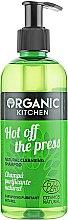 "Духи, Парфюмерия, косметика Шампунь для волос ""Очищающий"" - Organic Shop Organic Kitchen Natural Cleansing Shampoo"