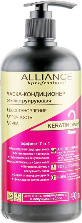Маска-кондиционер реконструирующая - Alliance Professional Keratin Expert