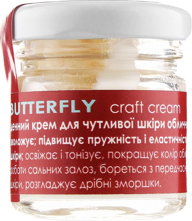 """Дневной крем для лица для чувствительной кожи """"Butterfly"""" - Vins"""