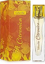 Духи, Парфюмерия, косметика Faberlic Citronica - Парфюмированная вода
