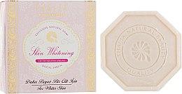 Духи, Парфюмерия, косметика Отбеливающее мыло - Thalia Skin Whitening Soap