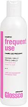 Духи, Парфюмерия, косметика Шампунь для частого использования - Glossco Treatment Frequent Use Shampoo