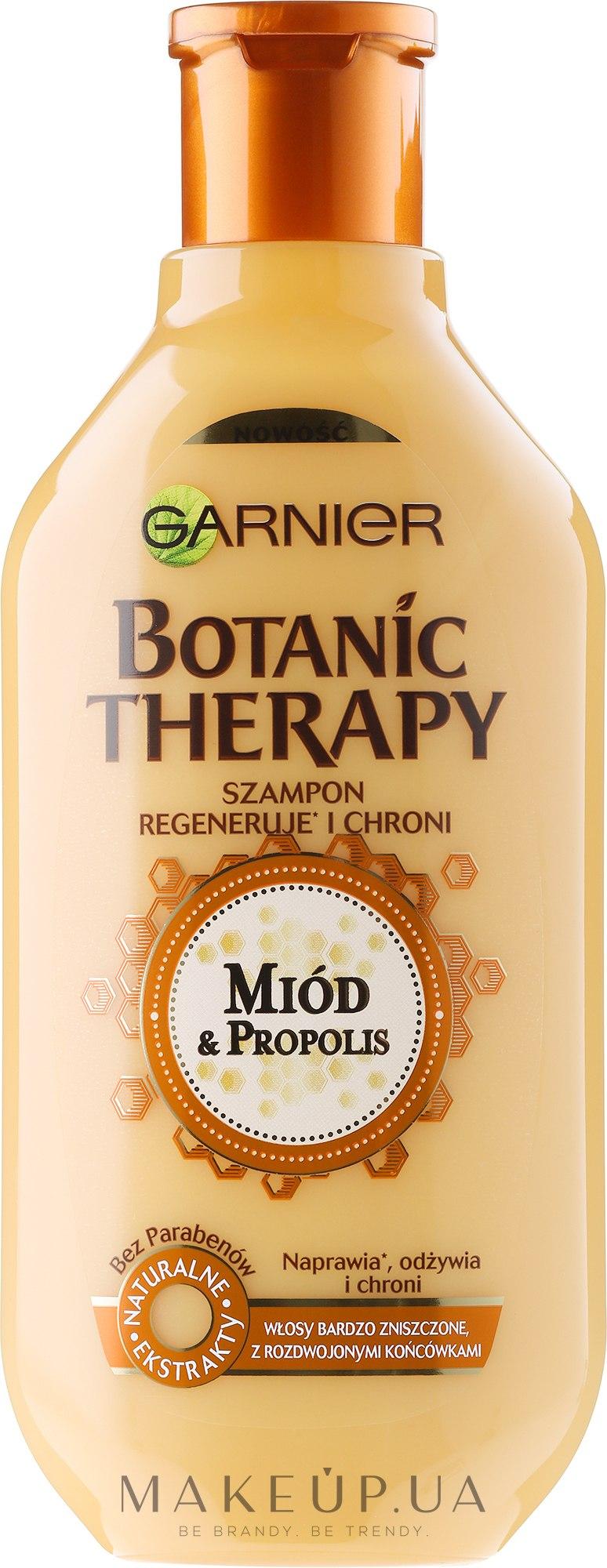 "Шампунь для волос ""Мед и прополис"" - Garnier Botanic Therapy — фото 250ml"