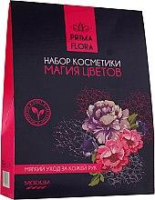 "Духи, Парфюмерия, косметика Набор косметики ""Магия цветов"" - Modum Prima Flora Hand Cream (75g + 75g)"