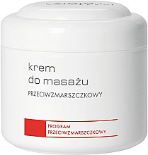 Духи, Парфюмерия, косметика Крем против морщин для лица - Ziaja Pro Anti-Wrinkle Massage Cream