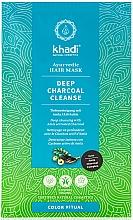"""Духи, Парфюмерия, косметика Маска для волос """"Амла"""" - Khadi Deep Charcoal Cleanse Haar Maske"""