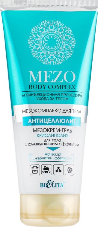 """Мезокрем-гель """"Криолиполиз"""" для тела с охлаждающим эффектом - Bielita Mezo Body Complex"""