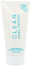 Духи, Парфюмерия, косметика Clean Cool Cotton Shower Gel - Гель для душа