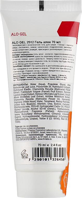 Гель для всіх типів шкіри - Holy Land Cosmetics Alo-Gel — фото N2