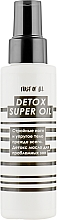 Духи, Парфюмерия, косметика Масло-спрей для проблемных зон - First of All Detox Super Oil