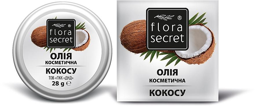 Масло кокоса - Flora Secret