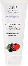 Духи, Парфюмерия, косметика Энзимный пилинг для рук - APIS Professional Marmolade With Forest Fruits Enzyme Hand Peeling