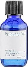 Парфумерія, косметика Органічний зміцнювальний шампунь з екстрактом імбиру - Pyunkang Yul Shampoo
