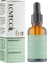 Духи, Парфюмерия, косметика Очищающий комплекс био-масел для жирной кожи лица - Lovecoil Bio Oil Complex For Oily Skin