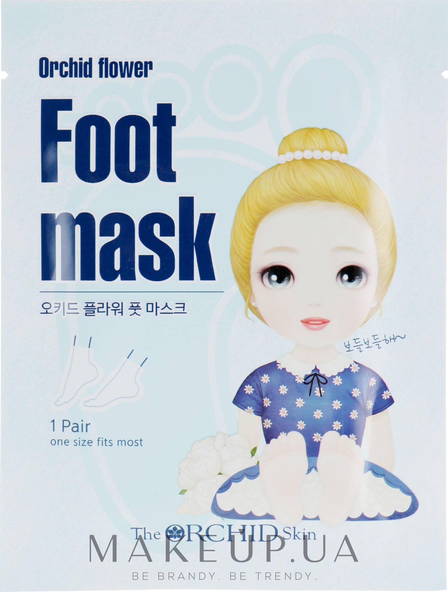 Тканевая маска для ступней - The Orchid Skin Orchid Flower Foot Mask Sheet — фото 18ml