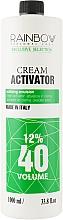 Духи, Парфюмерия, косметика Окислитель 12% - Rainbow Professional Exclusive Cream Activator